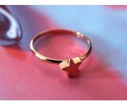 Ring Stern Roségold