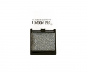 London Girl Glitter Lidschatten - Silber